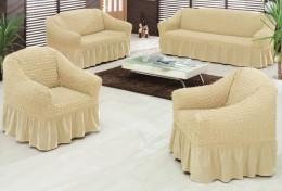 Чехол для дивана 2-3-местн. 1,8 м Karbeltex б/подлокот, с оборкой ВАНИЛЬ
