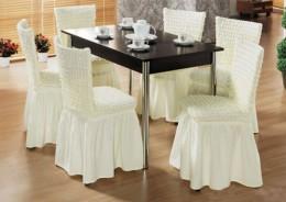 Чехлы для стульев Karbeltex (6 шт) серо-коричн.