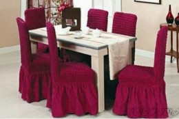 Чехлы для стульев Karbeltex (6 шт) бордо