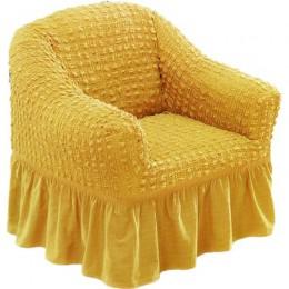 Чехлы для углового дивана + кресло (1 шт) Karbeltex беж-золотистый