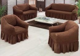 Чехлы для дивана 2-3-местн + кресла (2 шт) Karbeltex шоколад