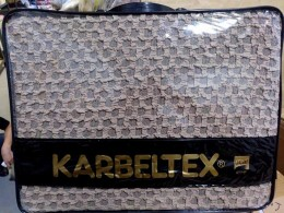 Чехлы для дивана 2-3-местн + кресла (2) Karbeltex Престиж капучино