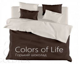 "КПБ ГолдТекс COLORS OF LIFE ""ГОРЬКИЙ ШОКОЛАД"" сатин дуэт 4 нав."