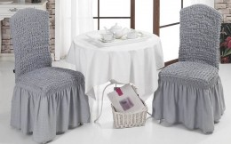 Чехлы для стульев 2 шт Karna серый