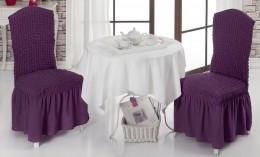 Чехлы для стульев 2 шт Karna фиолетовый
