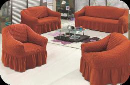 Чехлы для углового дивана + кресло (1 шт) Karbeltex терракотовый