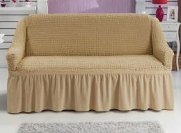 Чехол для дивана-мини 1,5 м Karbeltex бежевый