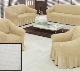 Чехлы для дивана 2-3-местн + кресла (2) Karbeltex ваниль