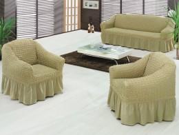 "Чехлы для дивана 2-местн. (1) + кресло (2) Karna ""Bulsan"" беж."