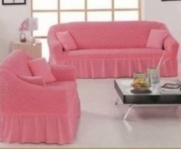 Чехлы дл кресел Karbeltex (2 шт) розовый
