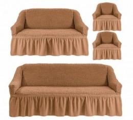 Чехлы для дивана (2 шт) + кресла (2 шт) с оборкой Karteks ПЕСОЧНЫЙ