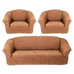 Чехлы для дивана 3-местн (1) + кресла (2) б/оборки Karteks КОФЕ С МОЛ.