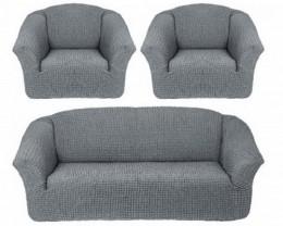Чехлы для дивана 3-местн (1) + кресла (2) б/оборки Karteks СЕРЫЙ