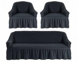 Чехлы для дивана 3-местн (1) + кресла (2) с оборкой Karteks АНТРАЦИТ
