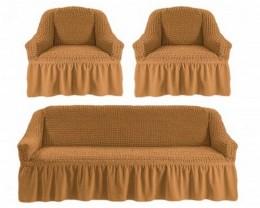 Чехлы для дивана 3-местн (1) + кресла (2) с оборкой Karteks КОФЕ С МОЛ.