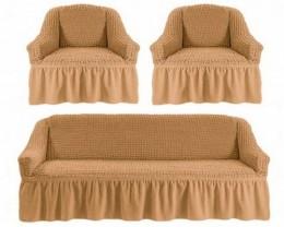 Чехлы для дивана 3-местн (1) + кресла (2) с оборкой Karteks МЕДОВЫЙ