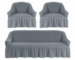 Чехлы для дивана 3-местн(1)+кресла(2) БОЛЬШ. РАЗМЕР с оборкой Absolute СЕРЫЙ