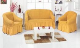 Чехлы для дивана (1 шт) + кресло (2 шт) DO&CO горчичный