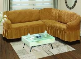 Чехлы для углового дивана + кресло (1 шт) Karbeltex горчичный