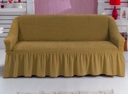 Чехол для дивана-мини 1,5 м Karbeltex горчица