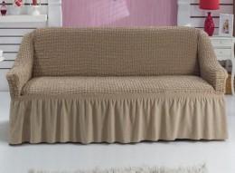 Чехол для дивана 2-3-местн. Karbeltex капучино