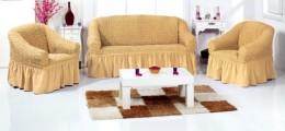 Чехлы для дивана 1 шт + кресло 2 шт DO&CO кофе с молоком
