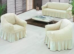 Чехлы для углового дивана + кресло (1 шт) Karbeltex молоко