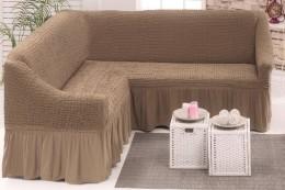 Чехол для углового дивана + кресло (1) DO&CO БОЛЬШОЙ РАЗМЕР капучино