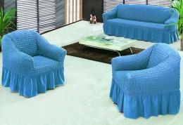 Чехлы для дивана 2-3-местн (1 шт) + кресла (2 шт) Karbeltex бирюза