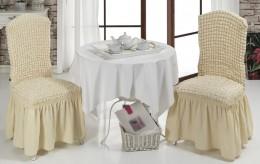 Чехлы для стульев Karbeltex (2 шт) ваниль