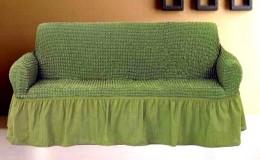Чехол для дивана 2-3-местн. 1,8 м Karbeltex зеленый