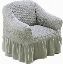 "Чехол для кресла Karna ""Bulsan"" серый"