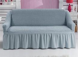 Чехол для дивана-мини 1,5 м Karbeltex серый