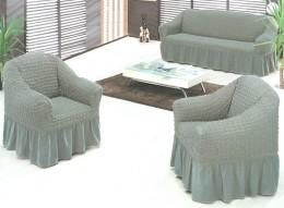 Чехлы для углового дивана + кресло (1 шт) Karbeltex серый