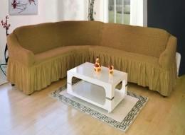 Чехол для углового дивана 3-местн. Karbeltex темно-бежевый