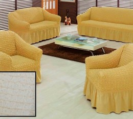 Чехлы для дивана 2-3-местн + кресла (2 шт) Karbeltex беж-золотистый
